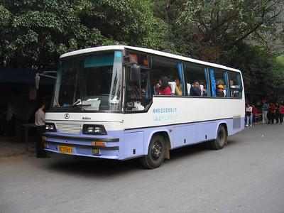 Guangxi Coach C03691 Die Ca Shan Guilin Oct 05