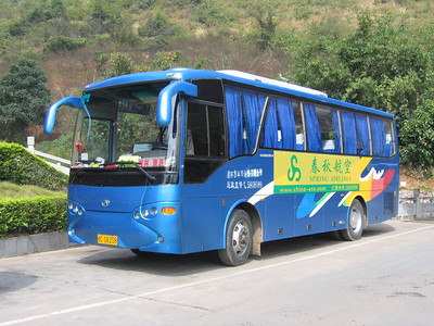 Guangxi Coach C08028 Silver Cave Oct 05