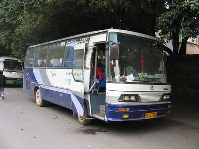 Guangxi Coach C03028 Die Ca Shan Guilin Oct 05