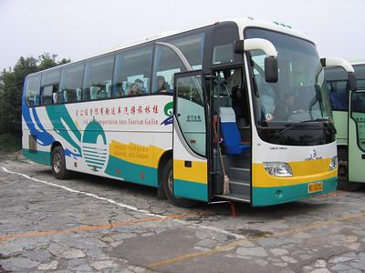 Guangxi Coach C10232 Shangrila Oct 05