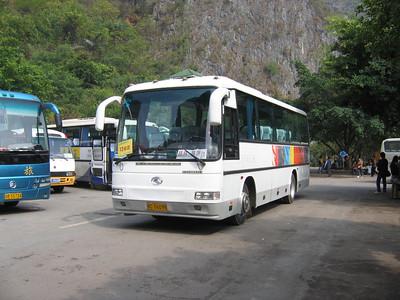 Guangxi Coach C06098 Silver Cave Oct 05