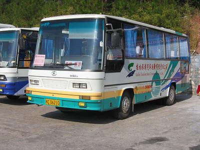 Guangxi Coach C06210 Silver Cave Oct 05