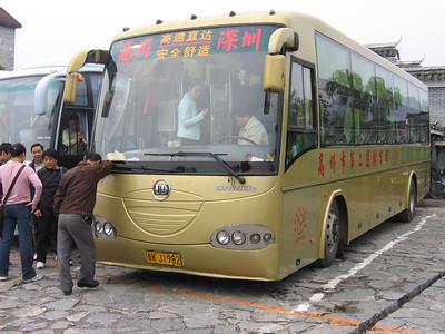 Guangxi Coach KJ1982 Shangrila Oct 05