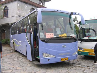 Guangxi Coach C09491 Shangrila Oct 05