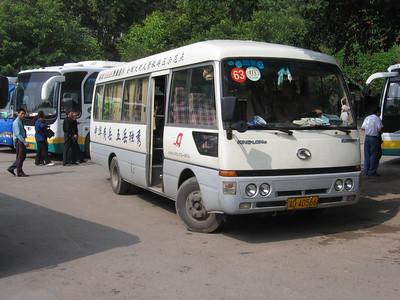 Guangxi Rural Bus D40566 Silver Cave Oct 05