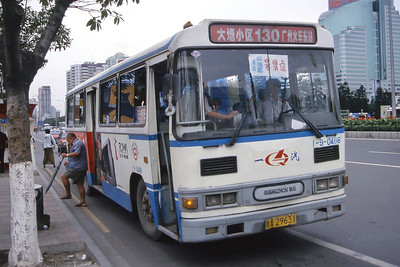 Guangzhou Bus A2961 Guangzhou Oct 00