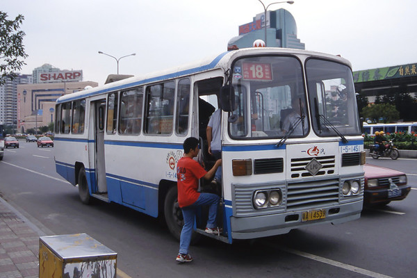 China : Guangzhou City Buses October 2000