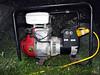 generator 291106 4685 smg