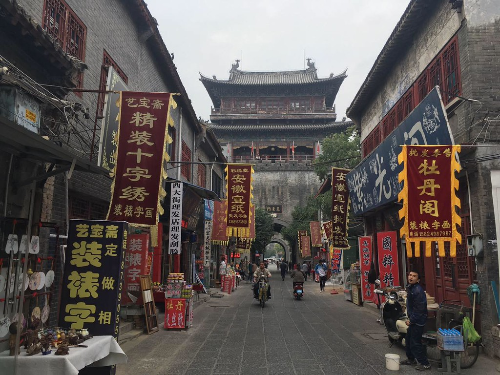 where to get off the beaten track in China