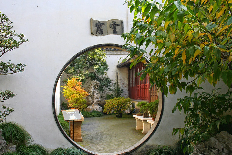 Gardens of Suzhou: Representing the development of Chinese landscape garden design over more than 2,000 years