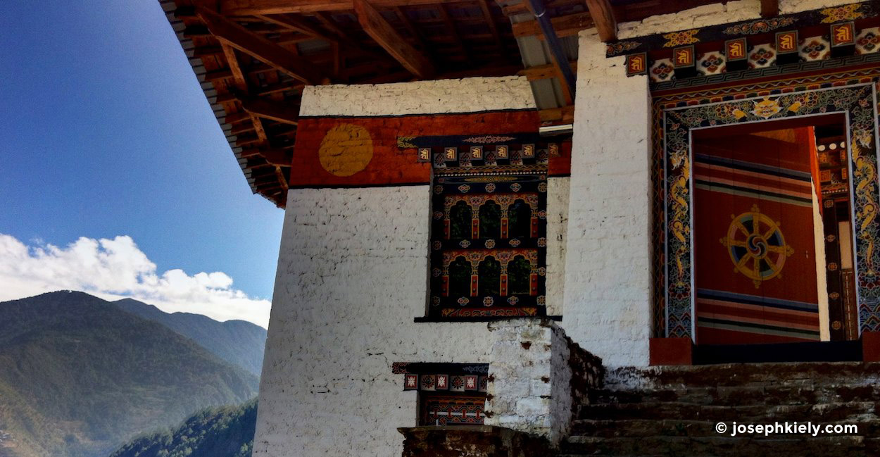 looking up to the door of Lhuentsi Dzong in Bhutan