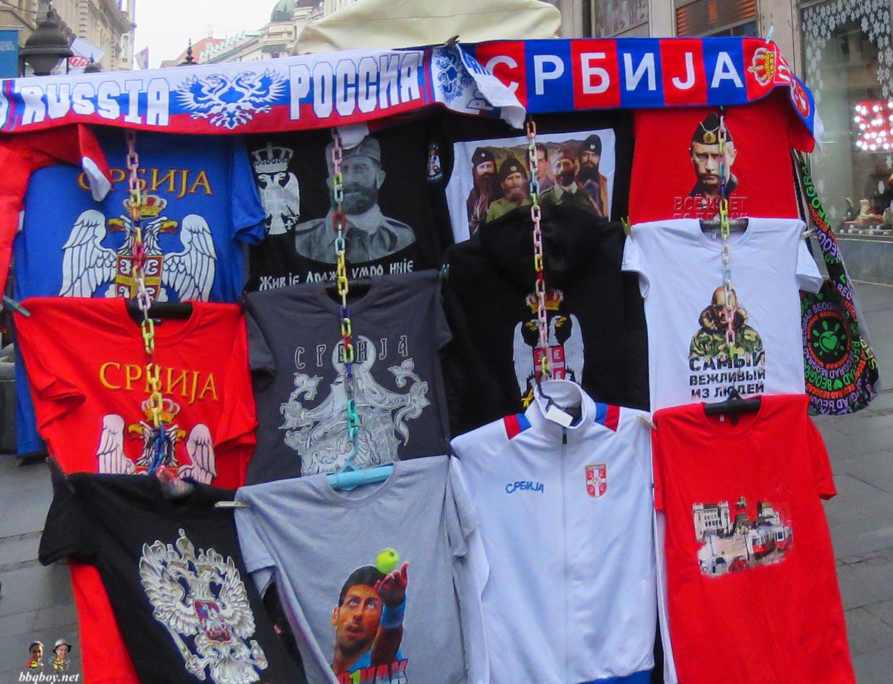belgrade-serbia-russia-ties