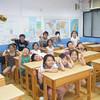 Kids, Taiwan