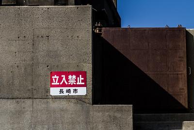 Gunkanjima • 軍艦島