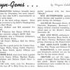 Gwyn-Gems by Virginia Cahill