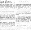 Gwyn-Gems by Geraldine Crowther