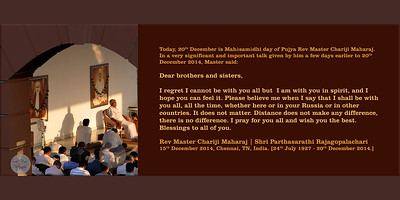 Today, 20th December is Mahāsamādhi day of Pujya Rev Master Chariji Maharaj. In a very significant and important talk given by him a few days earlier to 20th December 2014, Master said:  Dear brothers and sisters,  I regret I cannot be with you all but  I am with you in spirit, and I hope you can feel it. Please believe me when I say that I shall be with you all, all the time, whether here or in your Russia or in other countries. It does not matter. Distance does not make any difference, there is no difference. I pray for you all and wish you the best. Blessings to all of you.  Rev Master Chariji Maharaj | Shri Parthasarathi Rajagopalachari 15th December 2014, Chennai, TN, India.  [24th July 1927 - 20th December 2014.]  #ParthasarathiRajagopalachari #Chariji #Master #SahajMarg #Sahaj #Marg #SRCM #Parthasarathi #Rajagopalachari