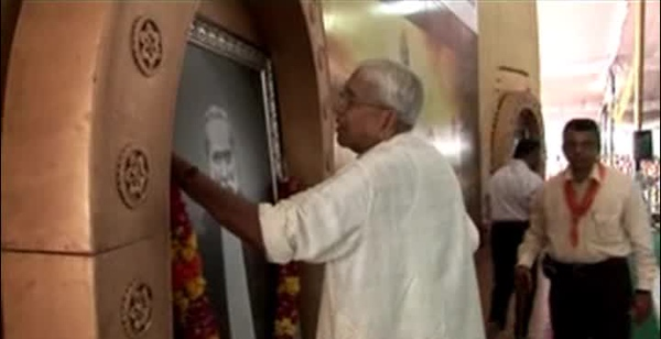 Rev. Chariji's 80th Birthday Celebration. Sahaj Marg . SRCM