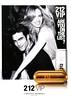 CAROLINA HERRERA 212 VIP 2012 Bulgaria (handbag size format) <br /> 'The new fragrances for him & for her'<br /> MODEL: Jon Kortajarena (Spain)