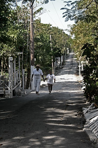 The Entrance To ALL SAINTS CAMP, a tropical but humble facility for AIDS Patients And Disabled Individuals.