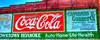 """Roanoke Coke<br /> <br />  <a href=""""http://sillymonkeyphoto.com"""">http://sillymonkeyphoto.com</a>"""
