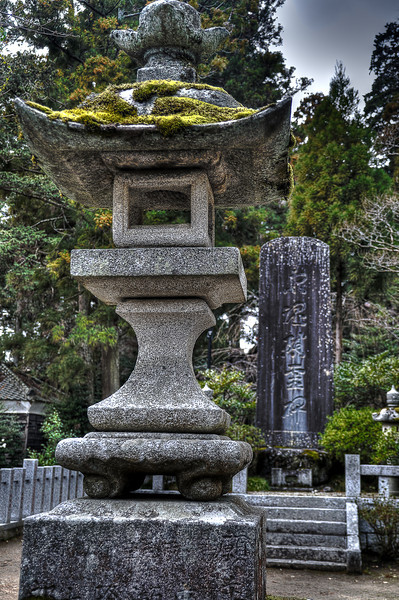筑波山神社 [Tsukubasan Shrine]
