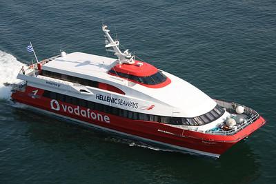 2011 - HSC FLYINGCAT 1 arriving to Piraeus.