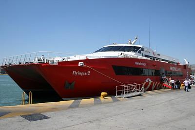HSC FLYINGCAT 2 disembarking in Piraeus.