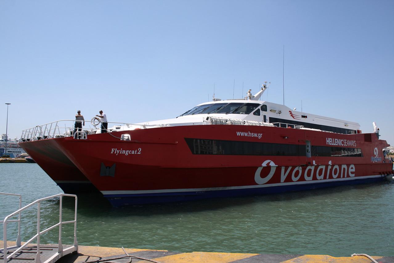 HSC FLYINGCAT 2 arriving in Piraeus.