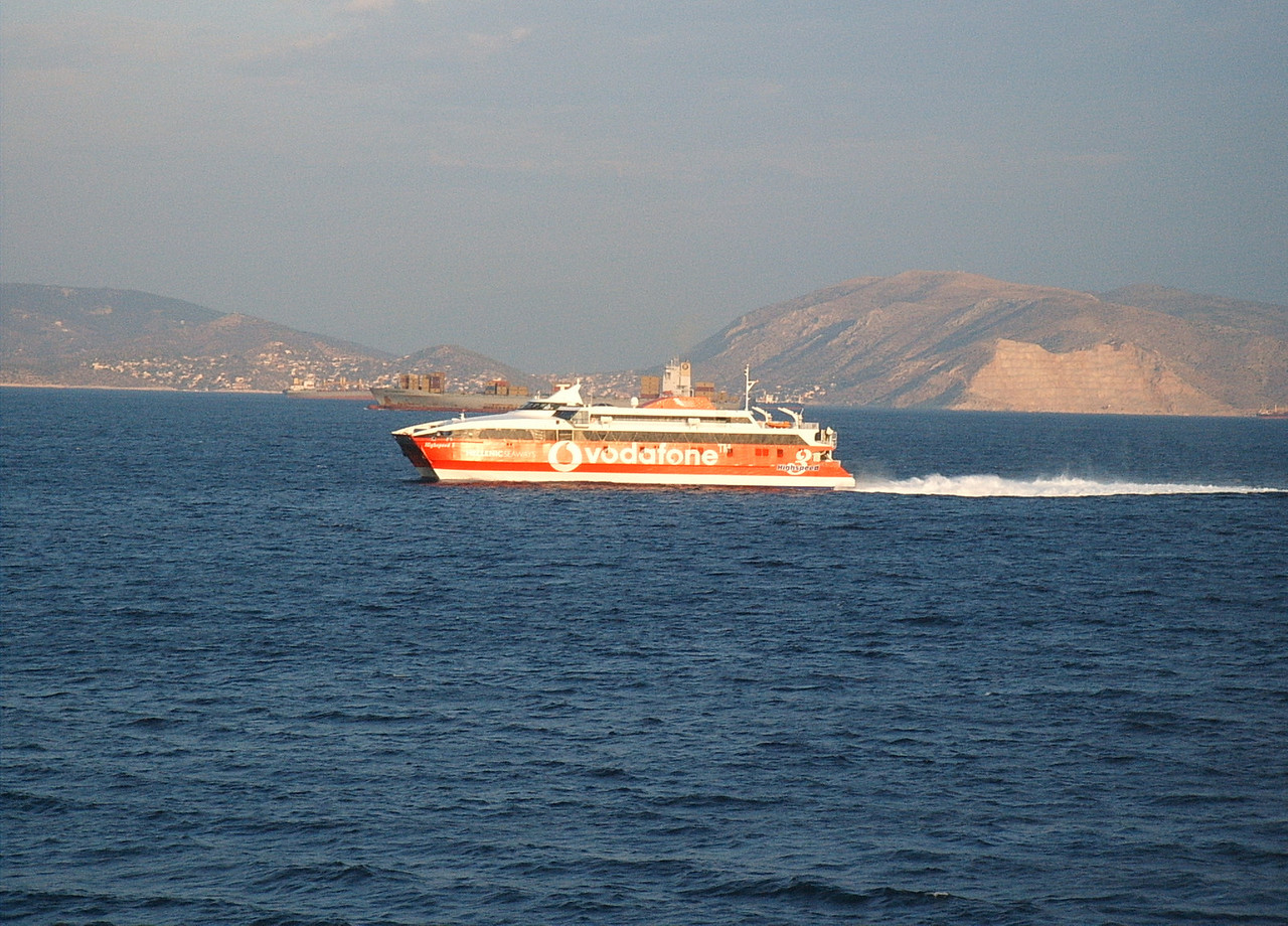 HSC HIGHSPEED 3 sailing to Kyklades.