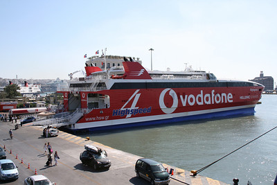 2009 - HSC HIGHSPEED 4 in Piraeus.