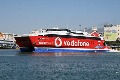 HSC HIGHSPEED 5 departing from Piraeus.