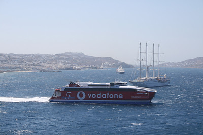HSC HIGHSPEED 5 departing from Mykonos.