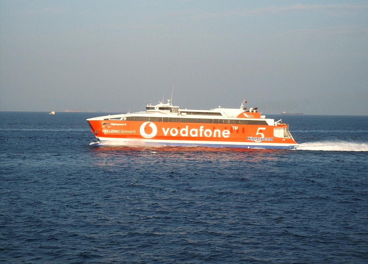HSC HIGHSPEED 5 sailing from Piraeus to Kyklades.