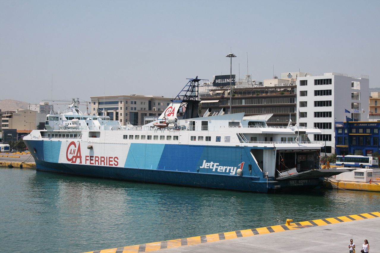 2011 - HSC JETFERRY 1 laid up in Piraeus.