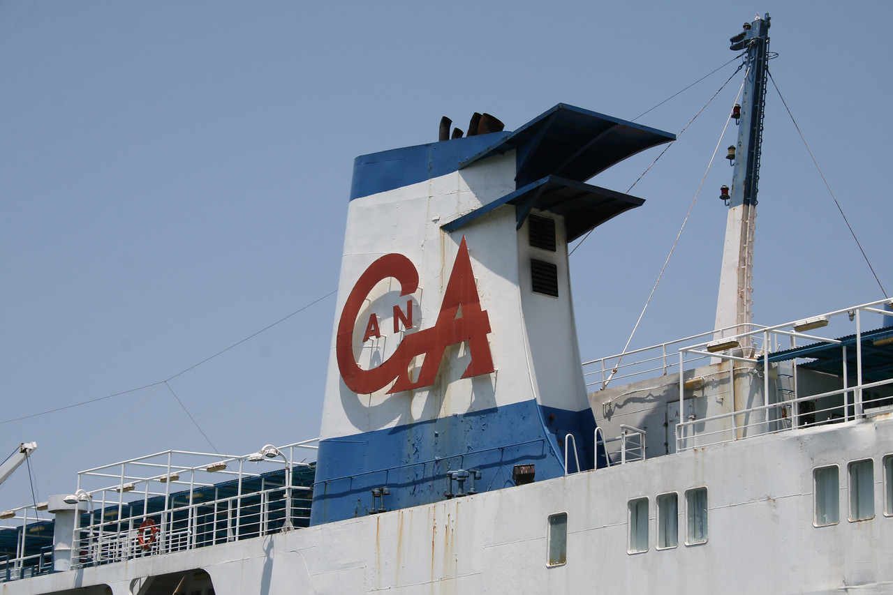 2011 - DALIANA laid up in Piraeus waiting for scrap: the funnel.
