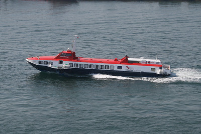 2011 - FLYING DOLPHIN XIX departing from Piraeus to Aegina.