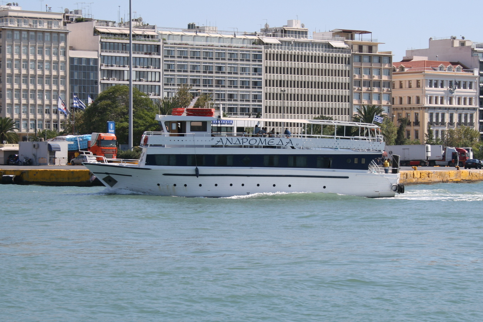 M/V ANDROMEDA in Piraeus.
