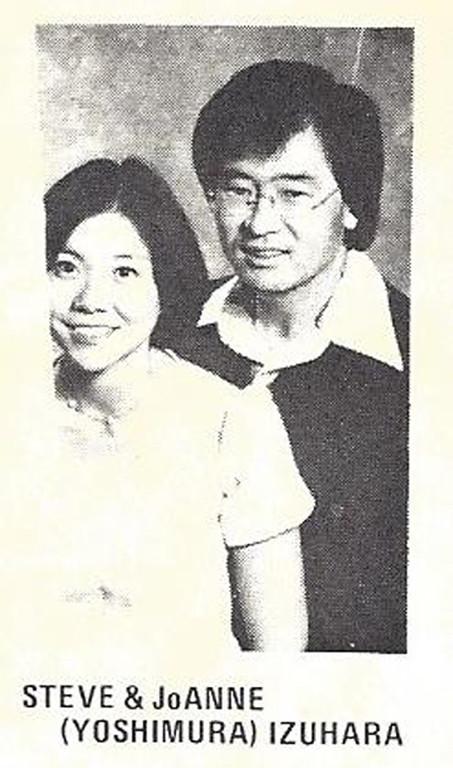 10 Steve & JoAnne (Yoshimura) Izuhara
