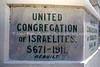 JM 555  Shaare Shalom Synagogue  KINGSON, Jamaica  2008