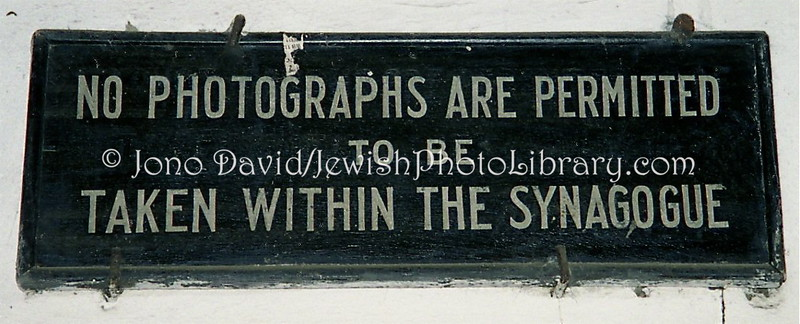 CALCUTTA 1:24  Magen David Synagogue  CALCUTTA, India  2001