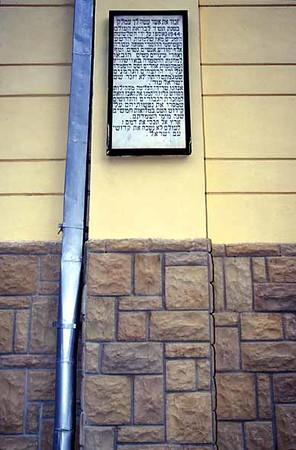 EE 382  Reforma Synagogue  CLUJ NAPOCA, Romania