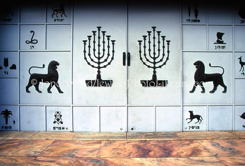 CU 13  Synagogue doors, Bet Shalom Synagogue, a k a  El Patronato  HAVANA, Cuba  2008
