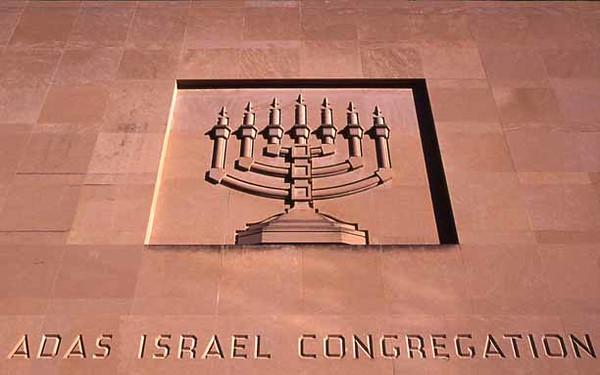 US 350  Facade, Adas Israel Congregation  WASHINGTON, D C , U S