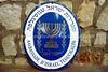 HN 49  Old Israeli Embassy sign  Sinagoga Shevet Ajim  TEGUCIGALPA, Honduras  2008