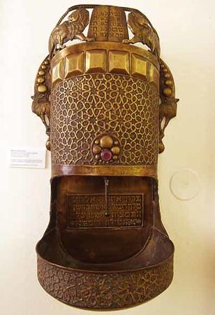 WE 1586  Hand washer  Osterreichisches Judisches Museum  EISENSTADT, Austria