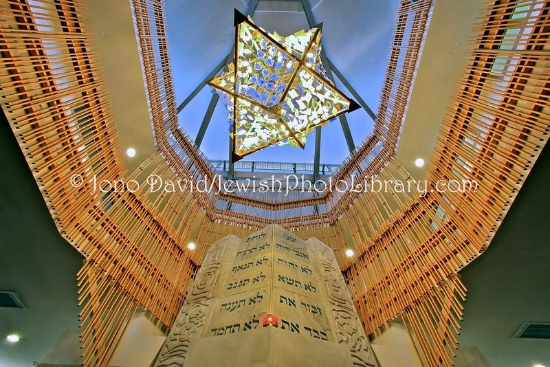 NZ 1735  Beit Yisrael Synagogue, Auckland Hebrew Congregation  Auckland, New Zealand