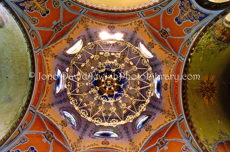 RS 19  The Jakab and Komor Square Synagogue, aka The Great Synagogue  Subotica, Serbia
