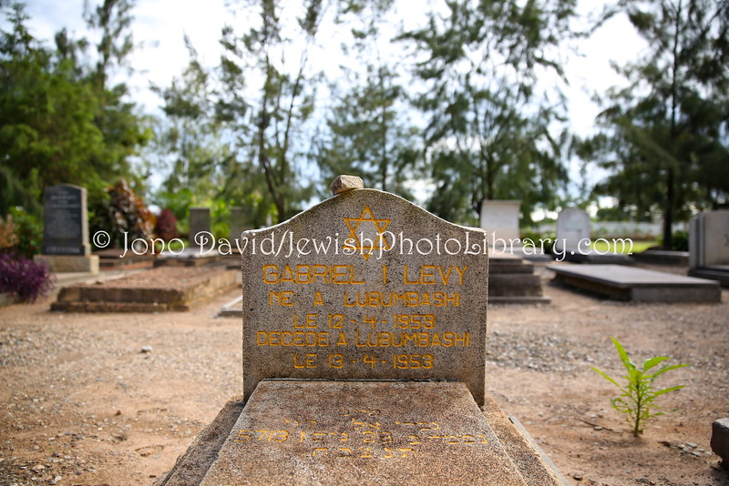 CD 40  New Jewish cemetery  Lubumbashi, Democratic Republic of Congo