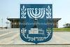 Knesset, Israeli Parliament  Jerusalem, ISRAEL